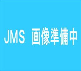 JMS ニトリルグローブ ホワイト M 200枚入 1箱 JG-NTWEMX 【JMS】