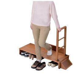 【メーカー直送品】【送料無料】木製手すり付き玄関踏み台 100cm幅【代金引換不可】