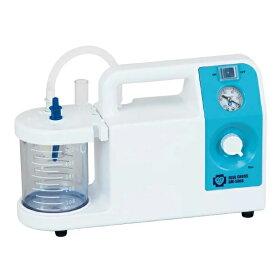 【日本製特典あり】 電動鼻水吸引器 BM-500NS 「おもいやり」特典:透明シリコンオリーブ管みえーる2個【管理】【国産】【日本製】