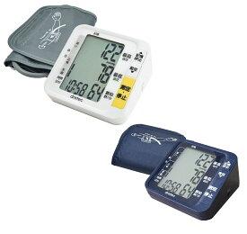 【あす楽】上腕式血圧計 60回メモリ機能付 BM-200 DRETEC社
