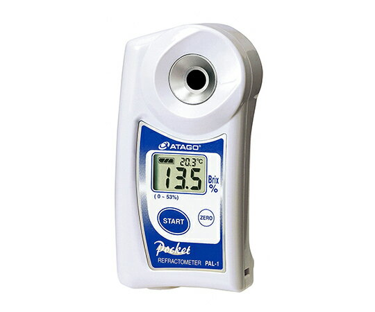 【送料無料】アタゴ ポケット糖度・濃度計(低・中濃度用) PAL−1