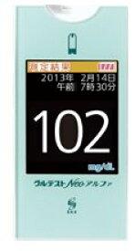 【あす楽】【送料無料】グルテストneoアルファ 小型血糖測定器【医療器具】【三和化学研究所】
