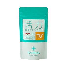 【あす楽】【送料無料】テンガヘルスケア 活力支援サプリメント テストフェン 日本産酵素分解マカ 120粒【TENGA】