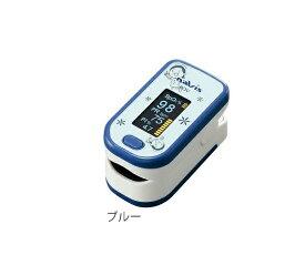 パルスオキシメータ POV-B ブルー【PI値表示機能付】