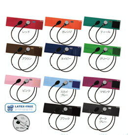 【送料無料】【あす楽】【1年保証付】[選べる11色 アネロイド血圧計]【新製品】【あす楽】  【売れ筋】【おススメ】【選び方】血圧計の優良店