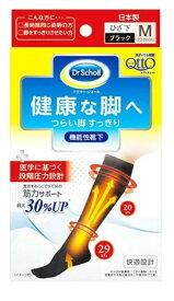 【ドクターショール】メディキュット 機能性靴下 サイズ:M