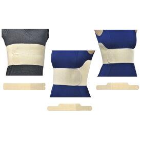 アルケア 胸部固定帯 バストバンド・デラックス 10551 規格:女性用・左 適用範囲(胸囲):65〜110