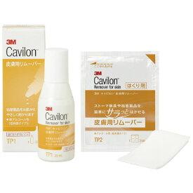 【あす楽】 3M(スリーエム) キャビロン 皮膚用リムーバー TP1 容量:30ml 入数:1本