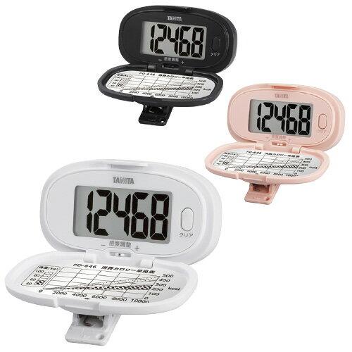 タニタ 歩数計 PD-646-WH カラー:ホワイト