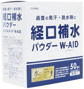 経口補水パウダー ダブルエイド 34301(6G)50ホウ