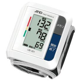 デジタル血圧計(手首式) UB-351
