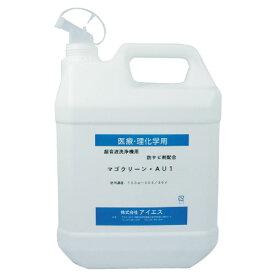 マゴクリーンAU1(超音波洗浄機用洗浄剤) 容量:4kg