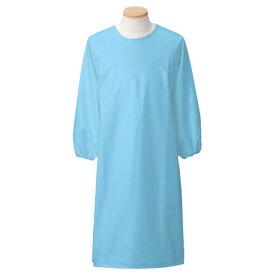 防水エプロン(袖あり) 507-91 L カラー:ブルー