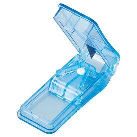 マイスコ錠剤カッター MY-8100B カラー:ブルー