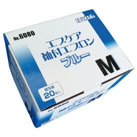 エブケア袖付エプロン(長袖タイプ) 6080 規格:M入数:20枚サイズ:64×110cm カラー:ブルー