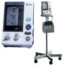 【送料無料】【無料健康相談 対象製品】デジタル自動血圧計 HEM-907【02P06Aug16】