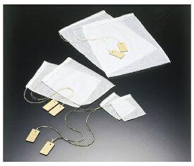 【送料無料】【無料健康相談 対象製品】ビセラバッグ(臓器組織標本保存袋) 180×240mm100コ BV-3
