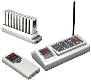 【送料無料】【無料健康相談 対象製品】患者呼出システム リプライコール 受信機のみ ※送信機、子機は付属しません。