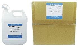 【送料無料】マゴクリーンAU1(超音波洗浄機用洗浄剤) 容量:20kg