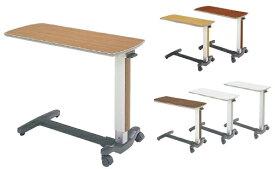 【送料無料】ベッドサイドテーブル KF-1960 カラー:チェリーサイズ(W×D×H):907×445×610?925mm