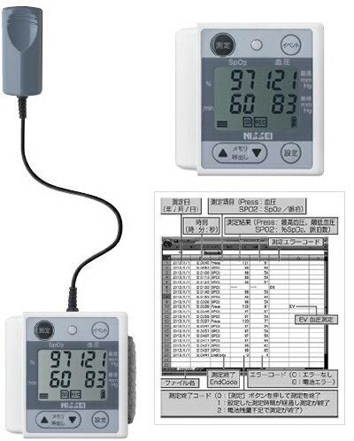 【送料無料】多目的モニタパルフィス WB-100 【パルスオキシメータ】【血圧計】【特定管理】【02P29Jul16】