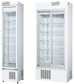 【送料無料】薬用冷蔵ショーケース DC-ME15A(153L)