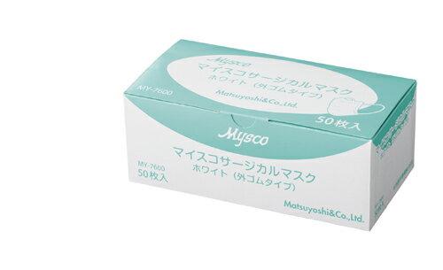マイスコ サージカルマスク MY-7600 50枚
