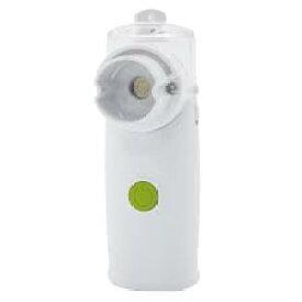 【送料無料】小型ネブライザー ポケットネブ ホワイト 吸入器