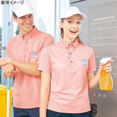 アイトス 制電BD半袖ポロシャツ【制電/速乾/消臭】 #AZ-50006 レッド S