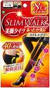 【送料無料/代引不可】 ピップ スリムウォーク (SLIM WALK) 美脚タイツ あったか満足 ストレスフリー M-Lサイズ ブラ…