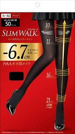 ピップ スリムウォーク (SLIM WALK) サイズダウンシアータイツ M〜Lサイズ ブラック