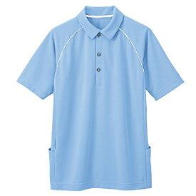 秋冬物 アイトス バックサイドポケットつき半袖ポロシャツ(男女兼用) AZ-7663 007サックス M