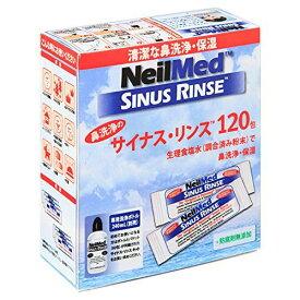 【送料無料】ニールメッド サイナスリンスリフィル SRR-120 120包 NeilMed