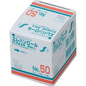 エレバンロール No.50 5cm×10m 1巻入