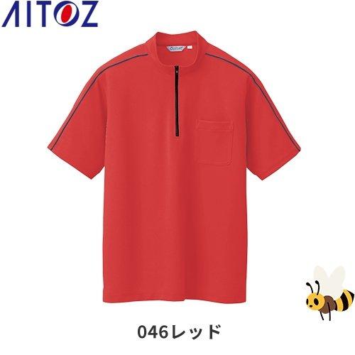 アイトス 半袖クイックドライジップシャツ(男女兼用) レディースサイズ 046/レッド AZ-CL3000 7号