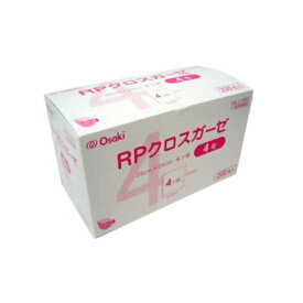 【あす楽在庫あり】オオサキメディカル RPクロスガーゼII 4号 200枚入 25cm×25cm 4ツ折