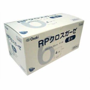 オオサキメディカル RPクロスガーゼ 6号 200枚入 30cm×30cm 4ツ折【02P06Aug16】