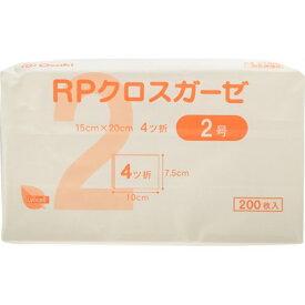 オオサキメディカル RPクロスガーゼ 2号 200枚入 15cm×20cm 4ツ折