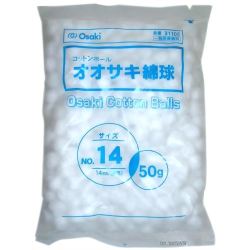 オオサキメディカル オオサキ綿球 No.14 50g入 14mm(直径)【02P06Aug16】