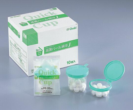 オオサキメディカル 滅菌QCパール綿球S EB10−10 10mm(直径)【02P06Aug16】