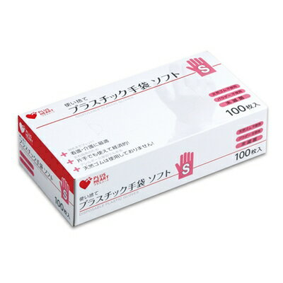 オオサキメディカル PHプラスチック手袋 ソフトPF S 100枚【02P06Aug16】