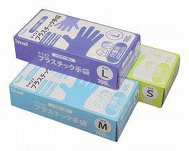 【あす楽】テイコブプラスチック手袋(パウダー無し)M