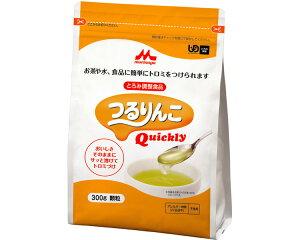 つるりんこ クイックリー Quickly 300g 【森永乳業グループ株式会社クリニコ】