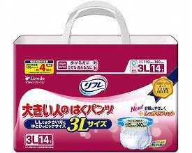【あす楽】リフレはくパンツゆったり安心3L14枚 袋