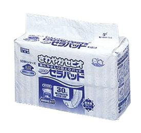 【あす楽】【送料無料】さわやかセピオ セラパッド(30枚X8袋) ケース