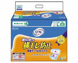 【あす楽】新リフレ簡単テープ止タイプ横モレ防止L26枚 袋