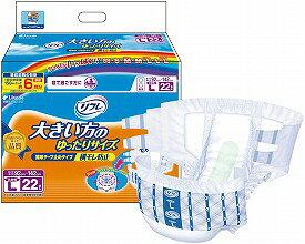 【あす楽】新リフレ簡単テープ止横モレ防止大キメL22 袋
