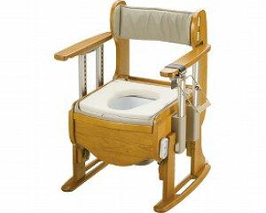 【送料無料】木製トイレきらく座優 肘掛昇降やわらか脱臭