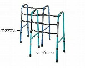 【送料無料】交互式歩行器 標準タイプ ブロンズ 【非課税】
