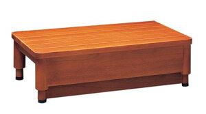 【送料無料】木製玄関踏み台GR 1型 幅60cm